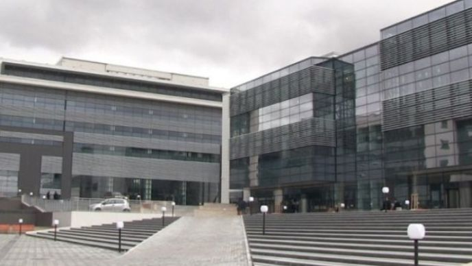 Justice Palace in Pristina