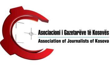 ajk-logo