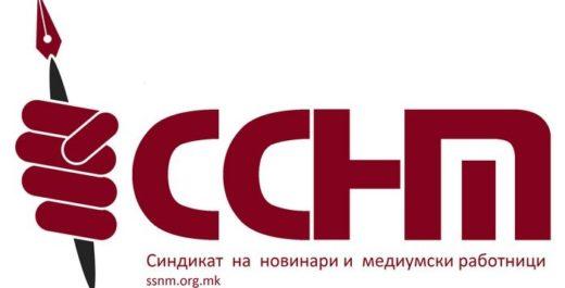 sindikat-novinari1-700x357