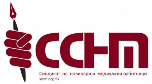 ssnm-logo_