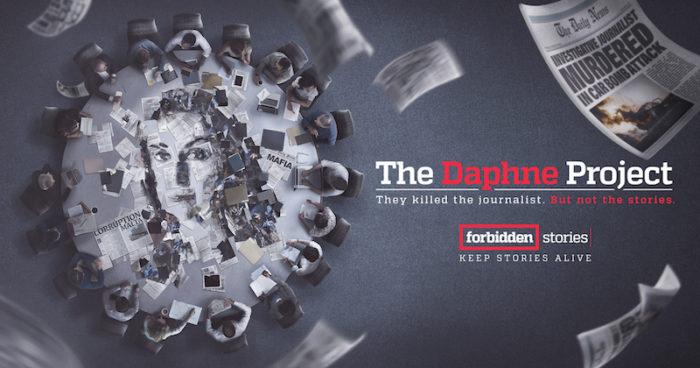 daphneproject