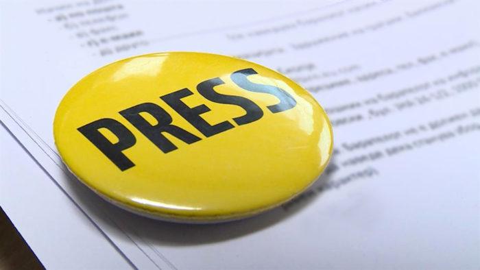 press-n1